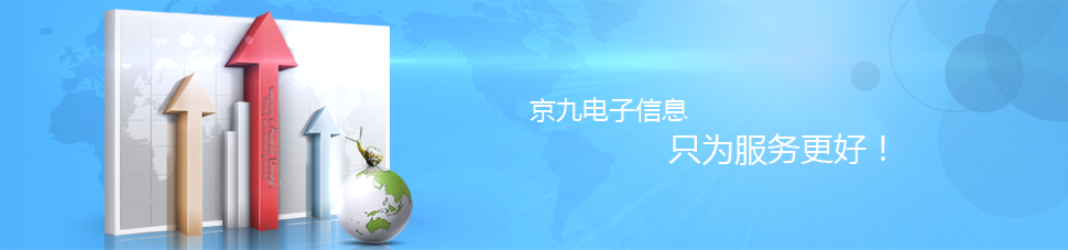 万博体育手机版客户端下载导航图