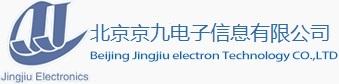 北京京九电子信息有限公司